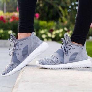 adidas tubular defiant women's gray